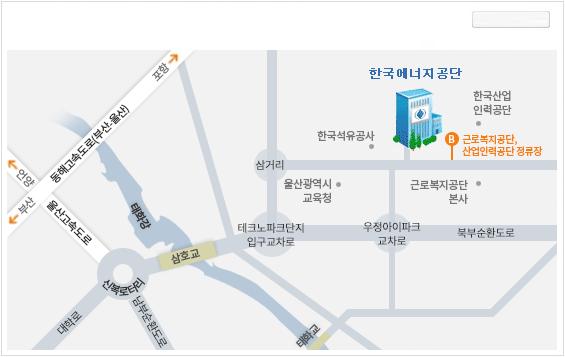 한국에너지공단 찾아오는 법